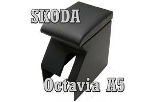 Новые Skoda Octavia A5