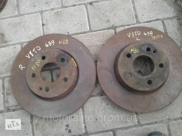 бу Диск тормозной передний Mercedes Vito 639 03- диаметр 300 в Ізюмі