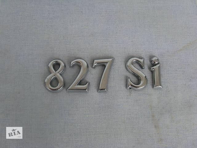 продам Емблема Rover 827 Si бу в Львове