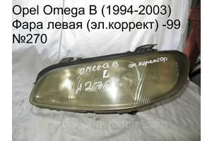 Фары Opel Omega B