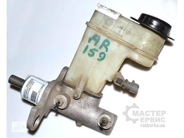 Б/у Главный тормозной цилиндр 2 выхода ALFA ROMEO 159 05-11  77363619- объявление о продаже  в Харькове