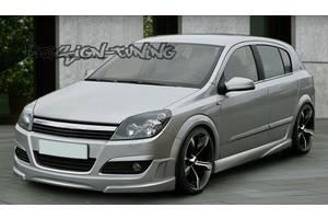 Новые Накладки бампера Opel Astra