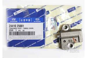 Новые Гидронатяжители цепи ГРМ Hyundai Elantra