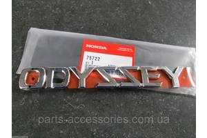 Новые Багажники Honda Odyssey