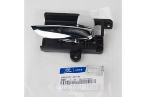 Новые Ручки двери Hyundai Elantra