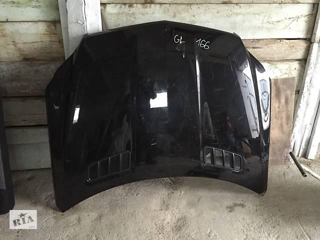 бу Капот для Mercedes GL-Class в Ровно