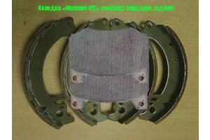 Колодки тормозные Москвич 412, 2140 комплект (передние, задние 8шт.).