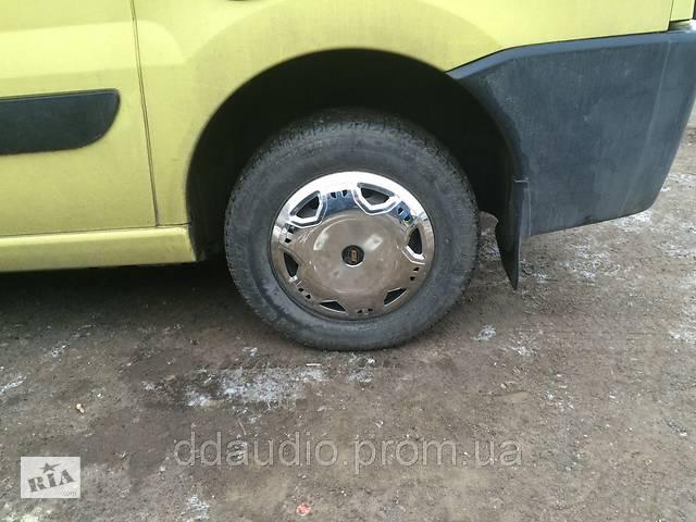 Колпаки на Citroen Jumpy нержавейка- объявление о продаже  в Черновцах