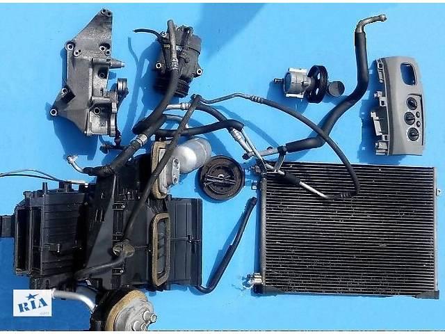 Комплект кондиционера, кондиціонер Renault Trafic 1.9, 2.0, 2.5 Рено Трафик (Vivaro, Виваро) 2001-20- объявление о продаже  в Рівному