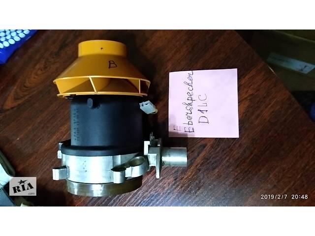 компрессор D1LC мотор автономка- объявление о продаже  в Днепре (Днепропетровск)