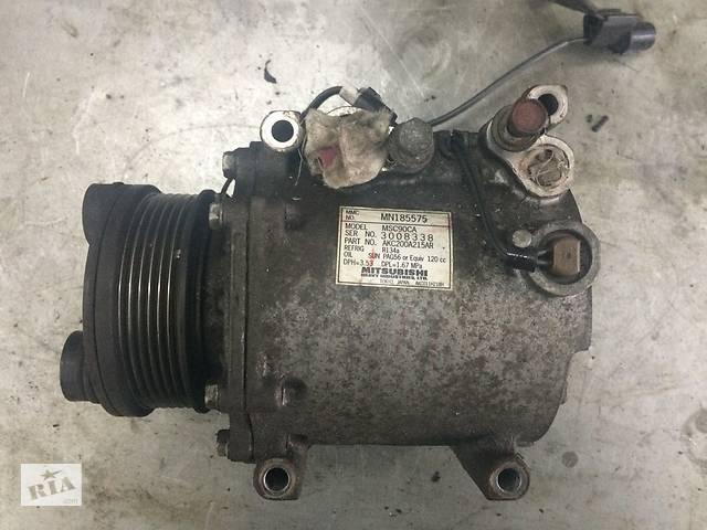 купить бу компрессор кондиционера Mitsubishi Lancer 9 2.0л в Днепре (Днепропетровск)