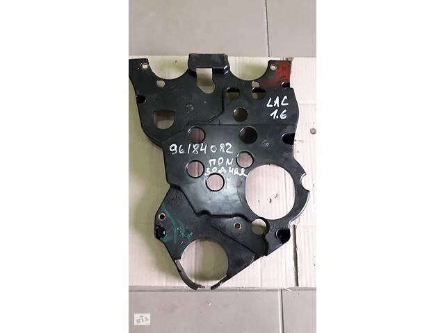 продам Кожух ремня ГРМ внутренний 1.6 Шевролет Лачети Chevrolet Lacetti 96184082 бу в Тернополе
