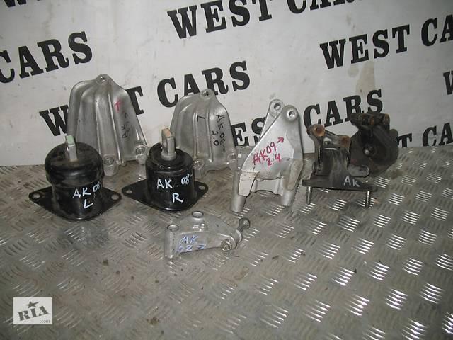 купить бу Б/У 2008 - 2012 Accord Кронштейн. Вперед за покупками! в Луцьку