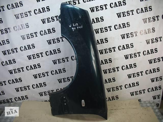 продам Б/У Крило переднє ліве темно-синє E-Class 1995 - 1999 . Вперед за покупками! бу в Луцьку