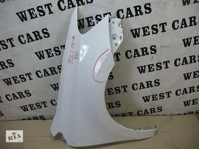 продам Б/У 2009 - 2014 Polo Крило переднє праве біле. Вперед за покупками! бу в Луцьку