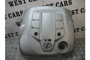 Б/У 2005 - 2012 GS Крышка мотора. Вперед за покупками!