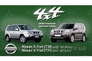 капоти Nissan X-Trail