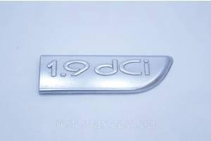 б/у Двери передние Renault 9