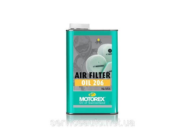 Масло фильтра воздушного Motorex Air Filter Oil 206 (1л)- объявление о продаже  в Черкасах