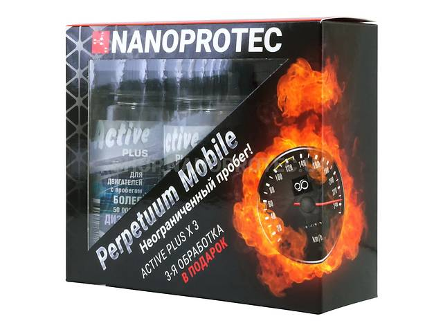 продам Набор Nanoprotec Active Plus бензин X3 бу в Киеве