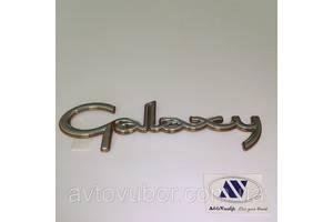 Новые Эмблемы Ford Galaxy
