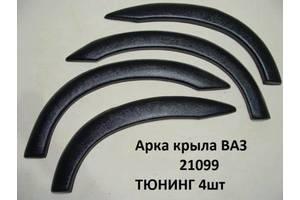 Новые ВАЗ 21099