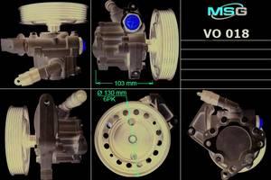 Новые Насосы гидроусилителя руля Land Rover Freelander