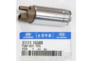 Новые Насосы топливные Hyundai i20