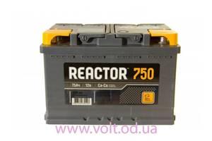 Нові Акумулятори Reactor