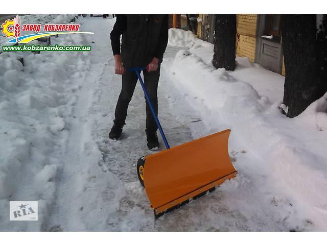 продам Отвал ручной лопата для уборки чистки снега на колесах от Завода Кобзаренко Art. zavo-830038194 бу в Харькове