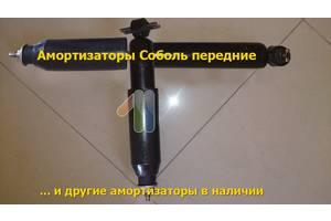 Новые Амортизаторы задние/передние ГАЗ