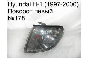 Поворотники/повторители поворота Hyundai