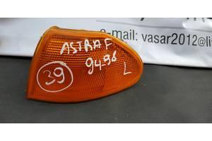 Поворотник, повторитель поворота для Opel Astra F лівий 1994-1998 лівий (39)