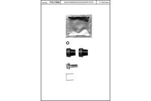Ролик направляющих суппорта CITROEN XSARA (N1) / PEUGEOT 206 SW (2E/K) 1989-2012 г.