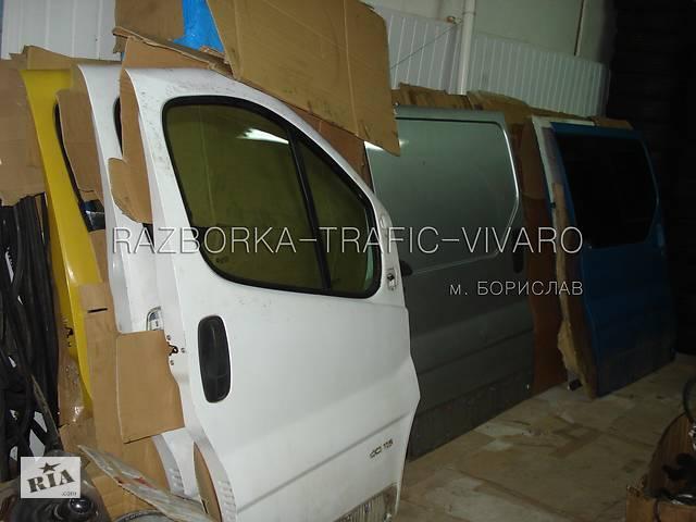 бу Ручка дверей зовнішня внутрішня права ліва Renault Trafic Рено Трафік Трафік 1.9 2.0 2.5 dci CDTI для Renault Trafic в Бориславі