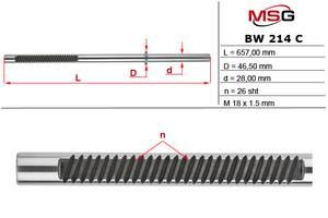 Шток рулевой рейки с ГУР BMW 5 (E60) 03-10 MSG BW214C