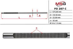 Шток рулевой рейки с ГУР FORD FIESTA V (JH_, JD_) 01-09,FUSION (JU_) 02-09;MAZDA 2 (DY) 03-09 MSG FO207C