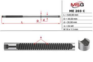 Шток рулевой рейки с ГУР MERCEDES C W 203 2000-2007 MSG ME203C
