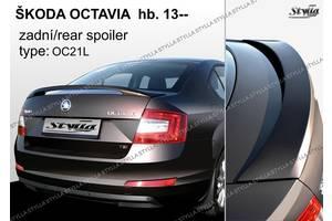 Новые Спойлеры Skoda Octavia A7
