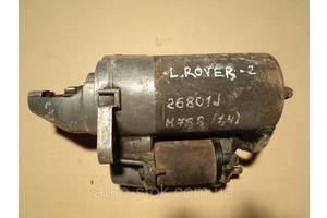Стартеры/бендиксы/щетки Land Rover Discovery