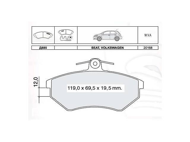 продам Тормозные колодки к-кт. CHERY AMULET / VW VENTO (1H2) / SEAT INCA (6K9) / VW 1983-2011 г. бу в Болграде