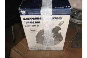 Новые Усилители тормозов ГАЗ