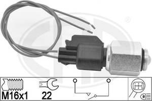 Включатель сигнала заднего хода VOLVO V50 (545) / VOLVO S40 II (544) 2003-2012 г.