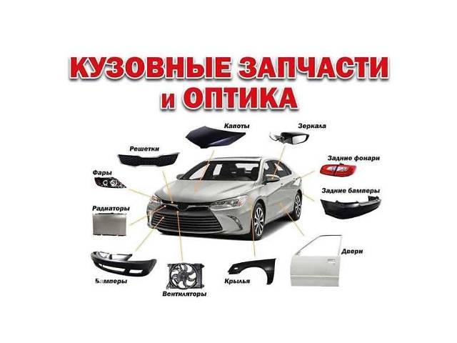 продам Захист на двигун, радіатор BMW X3 бу в Киеве