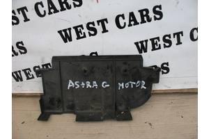 б/у Защиты под двигатель Opel Astra G