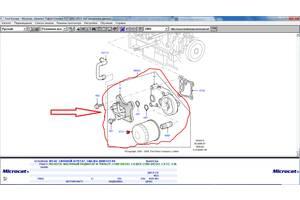 Новые Корпуса масляного фильтра Ford Transit Connect