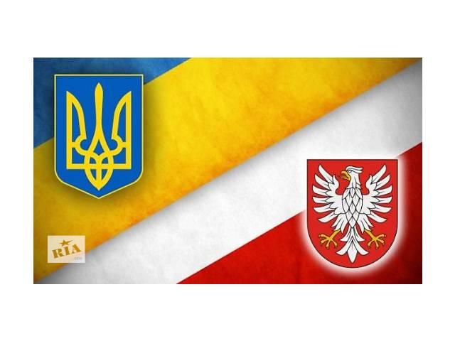 продам Приглашения в Польше от прямого работодателя. бу  в Украине
