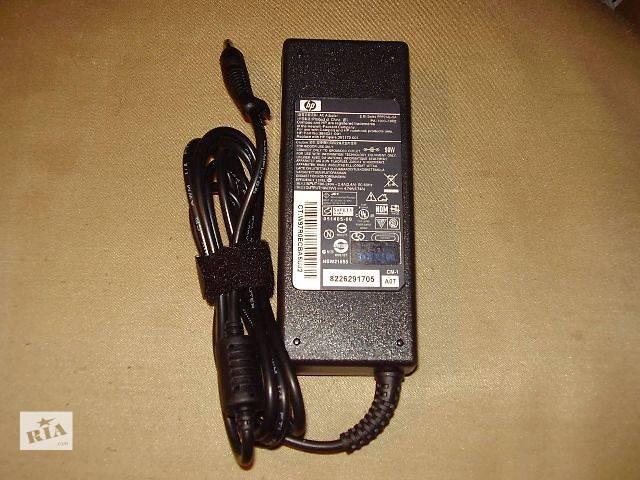 бу Зарядное устройство к ноутбуку HP F1781A в Одессе
