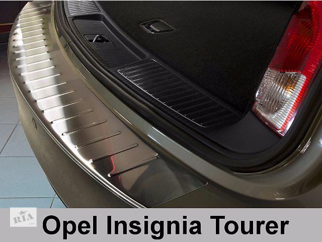 купить бу Защитная алюминиевая накладка на задний бампер с загибом Opel Insignia (2008-...) Combi Опель Инсигния в Луцке