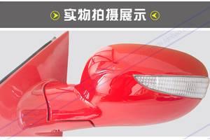 Зеркало боковое правое для Chery Jaggi 2006-2012 красного цвета